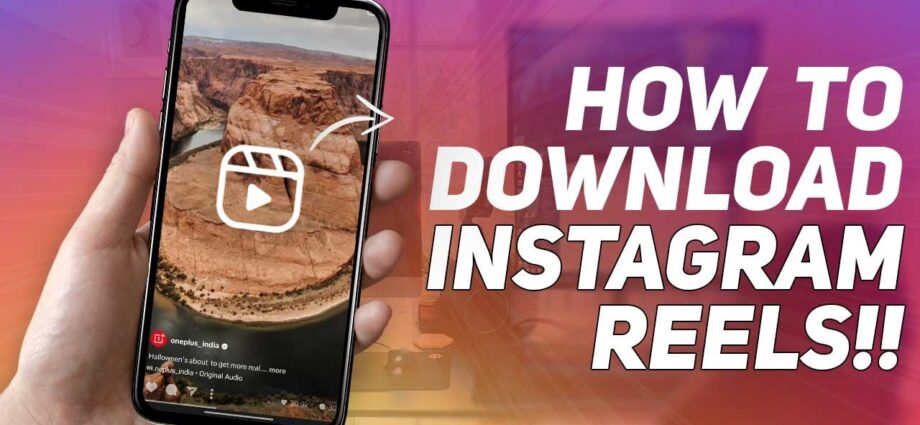 Download Instagram Reel Video